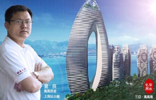"""三亚凤凰岛:南海上崛起了""""中国的迪拜"""""""