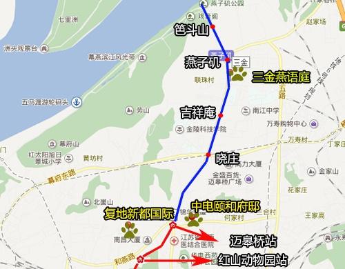 南京站——红山动物园站