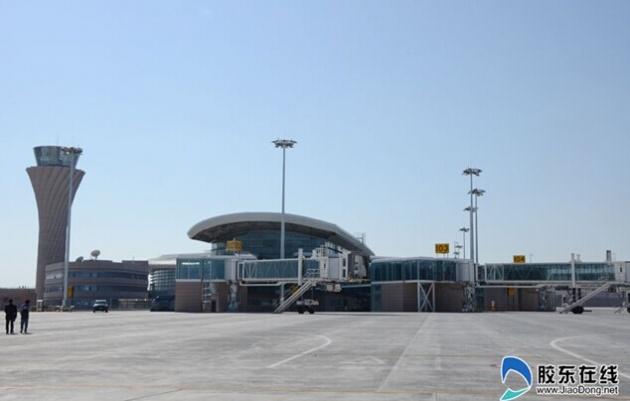 烟台蓬莱国际机场开航在即