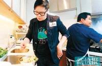 前TVB高层陈志云买3000万豪宅