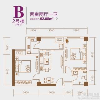2#B户型