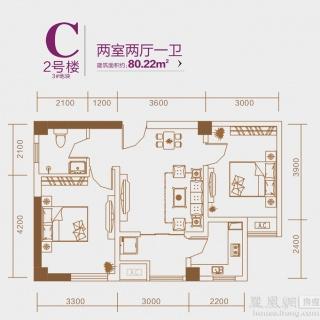 2#C户型