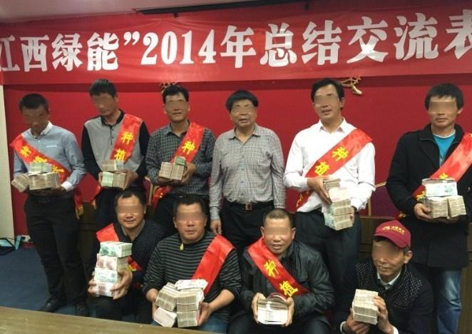 80多位农民坐飞机到海南领288.9万元年终奖