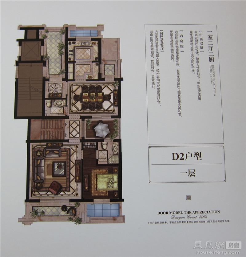 148平米四室两厅一储藏室设计图展示
