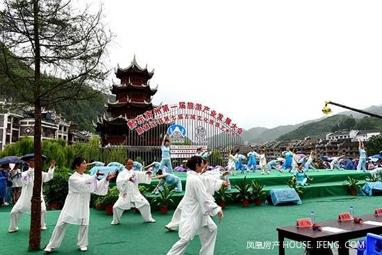 黔东南州第一届旅游产业发展大会在镇远隆重召开