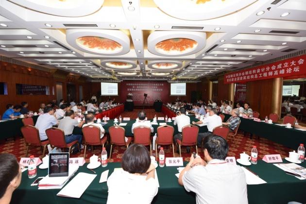 会议由中国钢结构协会副秘书长李宁主持