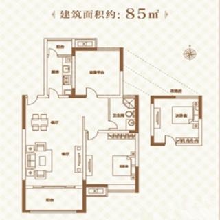 33号楼05户型2室1厅1卫1厨