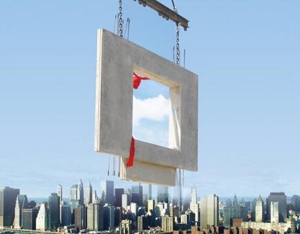 """杭萧钢构的""""钢管束组合剪力墙结构住宅体系"""""""