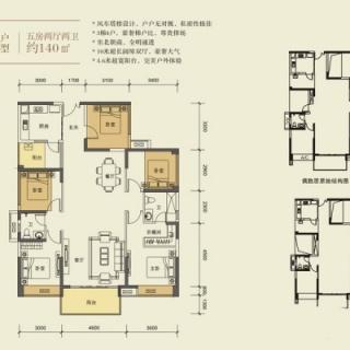 3栋04户型-140平五房两厅两卫