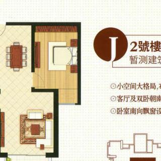 2号楼J户型图