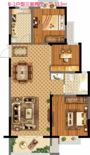 18街区B-1户型三室两厅一卫113平米