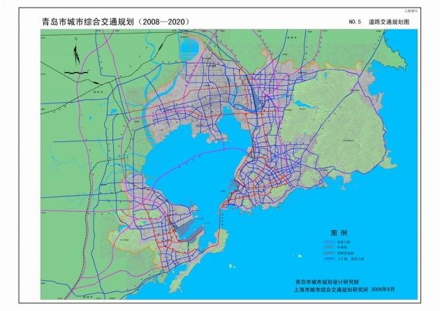 青岛城市规划获批:2020年城区人口610万