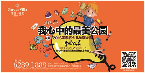 少儿美术招生宣传语_儿童创意美术广告语图片