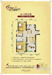 二期D-1型公寓