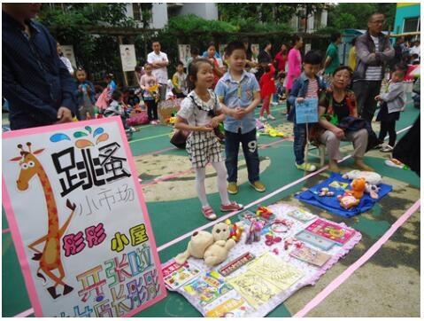 乡村记忆:小鬼当家儿童跳蚤市场火热报名中图片