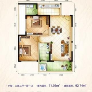 博鳌印象1#楼B2-3户型