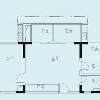 半山公寓户型图