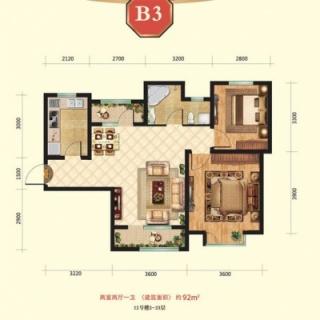 高层12号楼2-23层B3户型