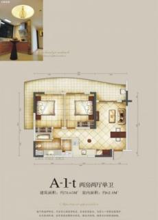 A-1-t户型