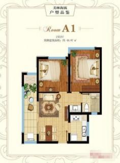 美林海寓A1