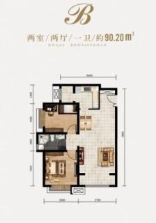 高层4号楼标准层B户型