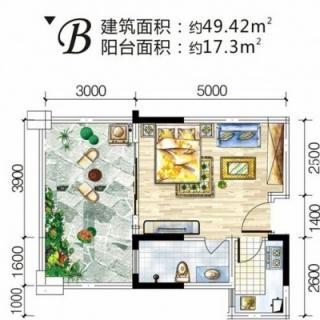 2#6层B户型