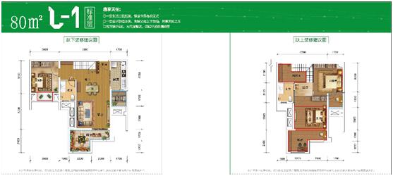 农村楼中楼建房设计图展示