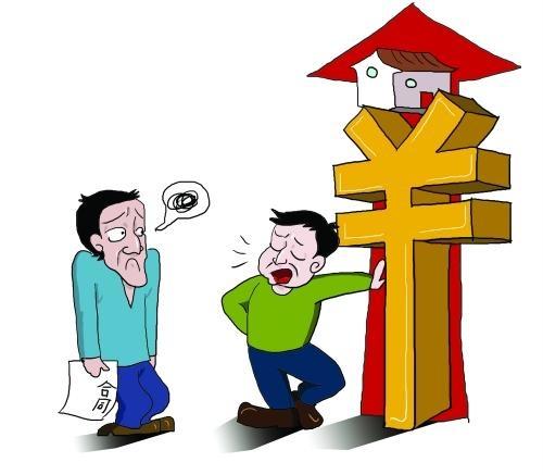 住房租赁新政:租房者有望先扣租金再缴个税 --