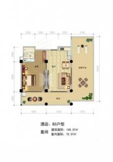 酒店B3户型