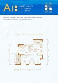 公寓户型11#A1