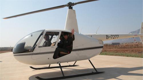 直升飞机空降