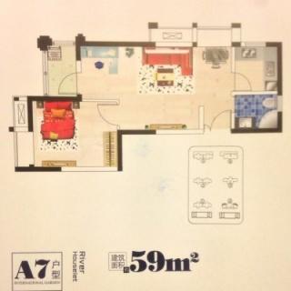 4号楼A6户型