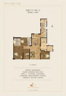 4室2厅2卫 4#54-57层4-1户型