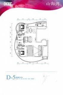 D-5户型