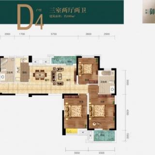 13号楼D4户型