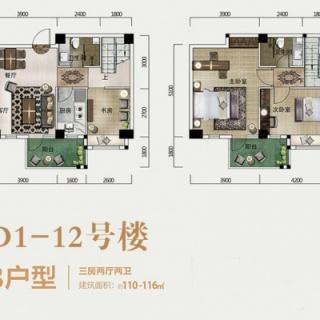 D1-12号楼B户型