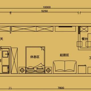 格调公寓16-19层户型
