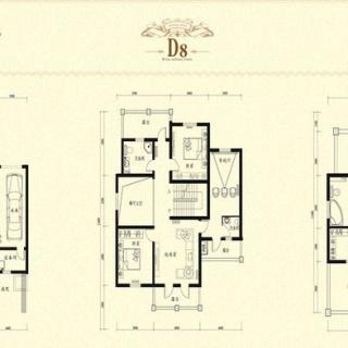 二期别墅D8户型