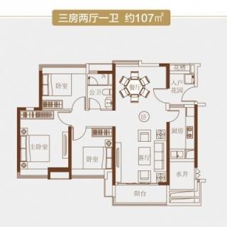 建面107平的三房户型