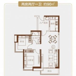 建面90平的两房户型