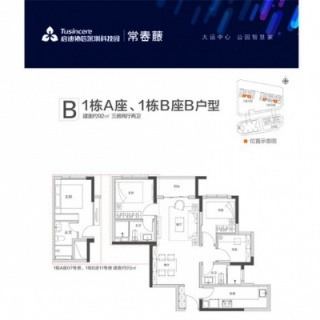 1#B户型