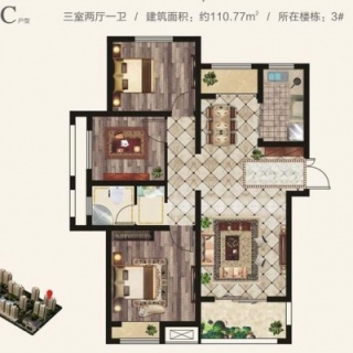 三期3室2厅1卫105-3C户型