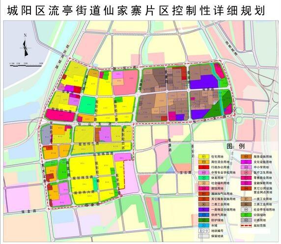 城阳流亭街道仙家寨片区规划 涉及交通|教育|公共设施