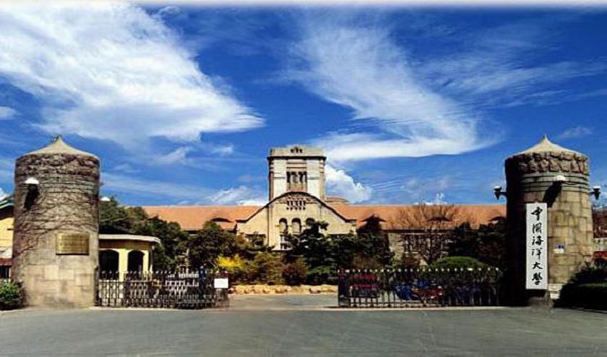 中国海洋大学校园选址【相关词_ 中国海洋大学校园风景】