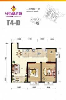 T4-D户型