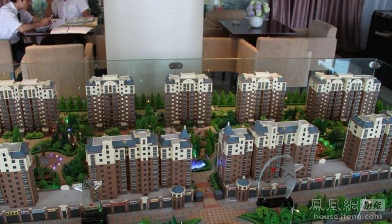 易佳和府楼盘环境 - 凤凰网房产北京