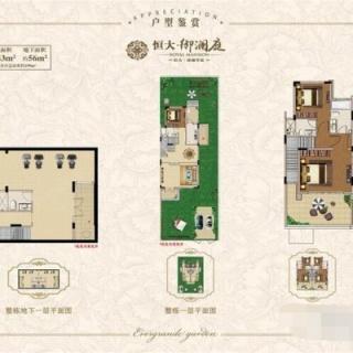 别墅143平G