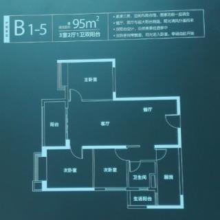 B1-5户型