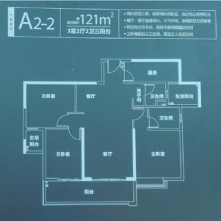 A2-2户型
