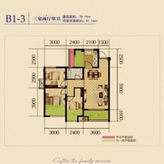 1期4、6栋标准层B1-3户型
